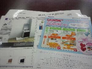 ENIMAGE1336276601283.jpg